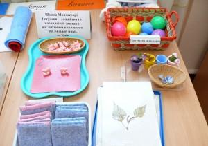 обучающий материал для детского сада Монтессори 31