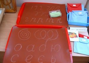 обучающий материал для детского сада Монтессори 32